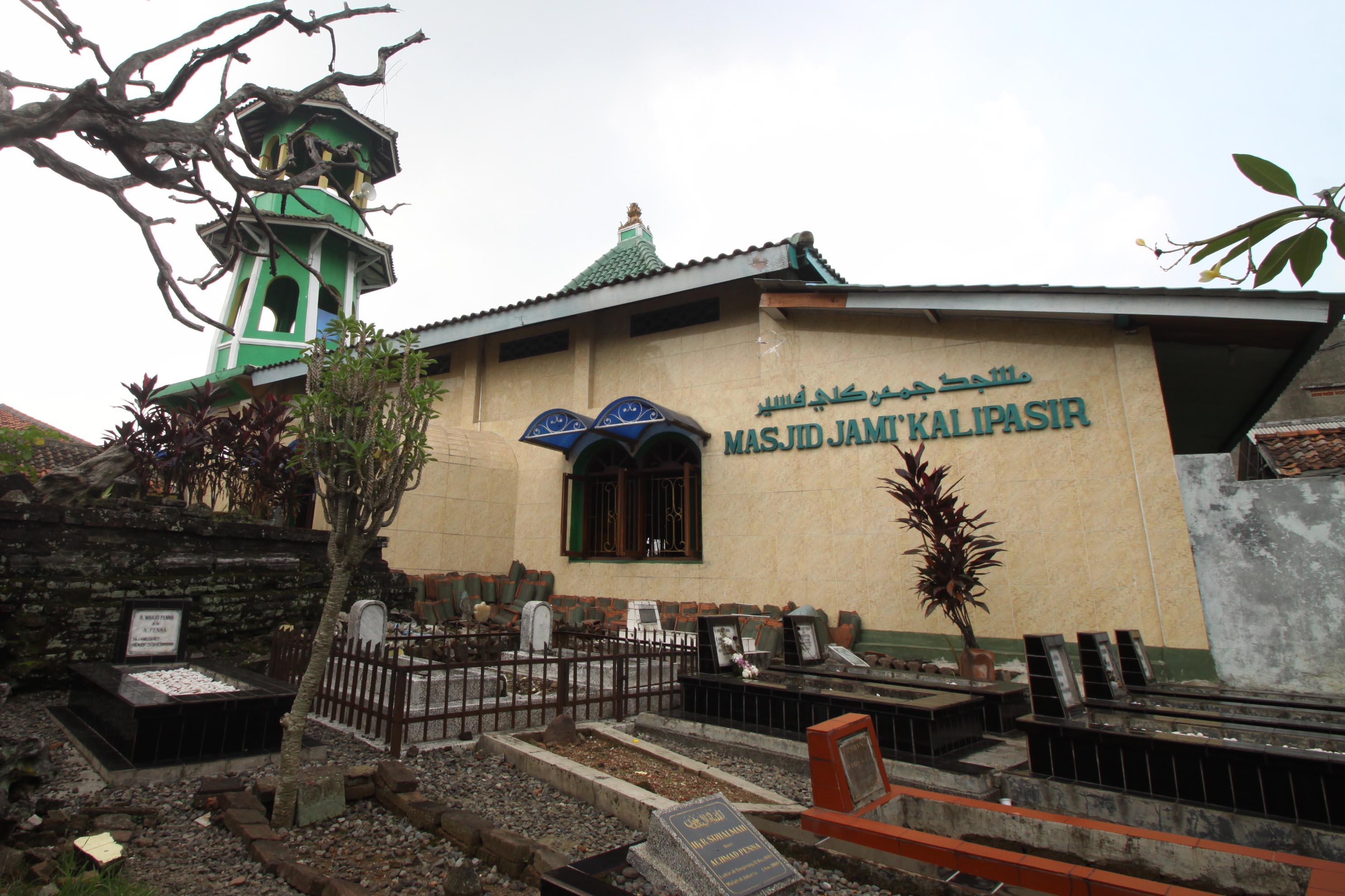 Menara Masjid Tangerang, Check Out Menara Masjid Tangerang ...